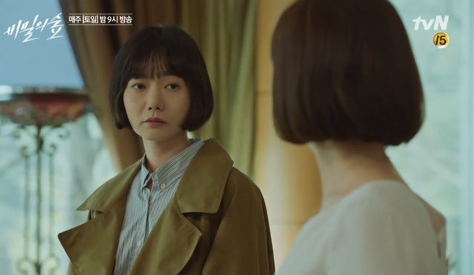 Secret korean drama recap episode 11 : Tv series apples way