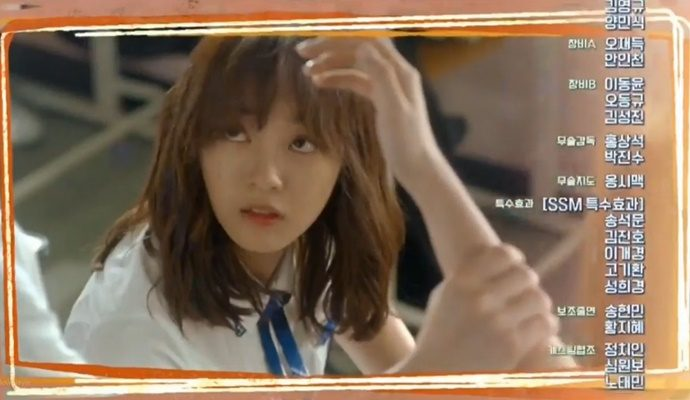"""School 2017"""" Episode 2 Preview 