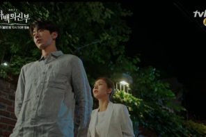 """Bride of the Water God"" Episode 7 Preview + Week 3 Thoughts"