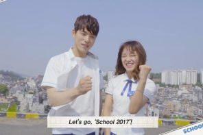 """School 2017"" BTS + Quick First Impressions"