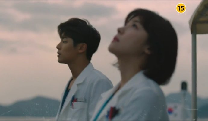 "First Teaser For Upcoming MBC Drama ""Hospital Ship"" Starring"
