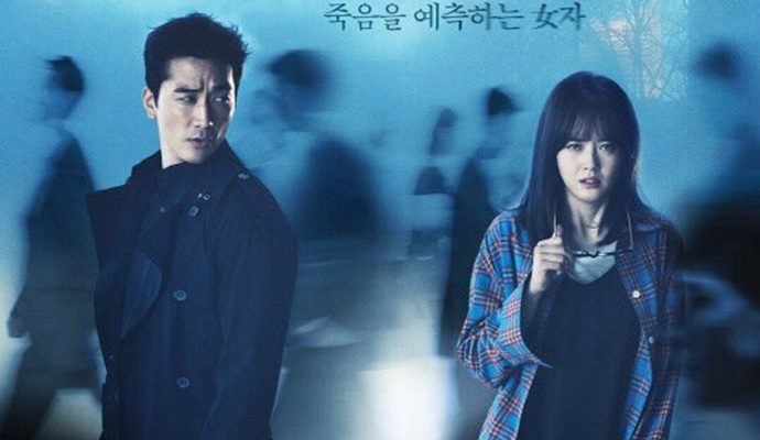 """Main Posters & Teasers for Upcoming OCN Drama """"Black ..."""