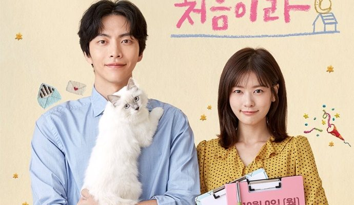 Main Posters & Teasers for Lee Min Ki's Comeback Drama