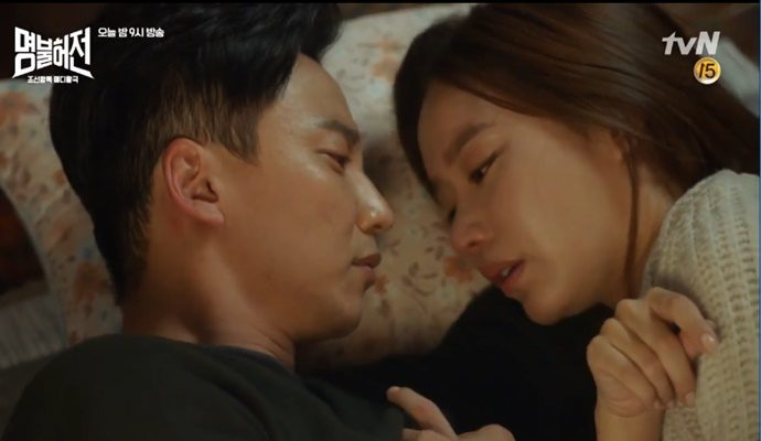 """Live Up to Your Name"""" Episode 16 (Finale) Preview 