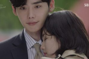 """While You Were Sleeping"" Week Three Thoughts: Privacy is for the Weak"