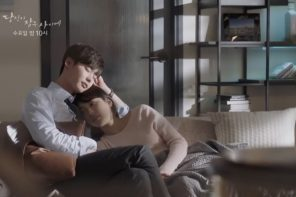 """""""While You Were Sleeping"""" Week Four Thoughts +  Episode 17 – 18 Preview"""