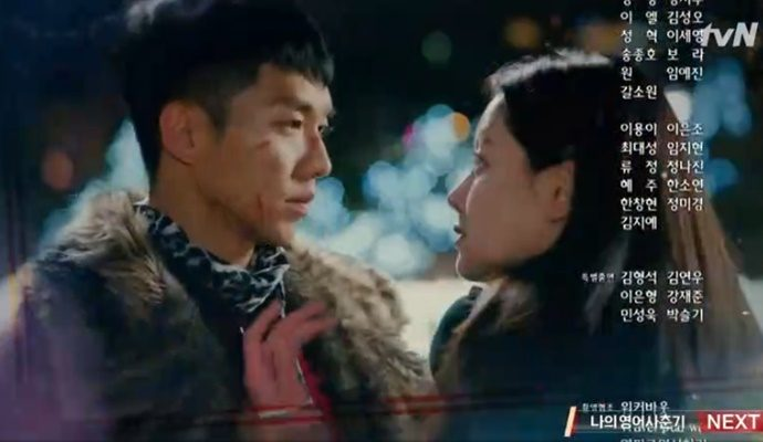 Hwayugi episode 3 preview quick thoughts couch kimchi although ive seen close to three hours of this show im holding off for two more episodes before making my first impressions post stopboris Choice Image
