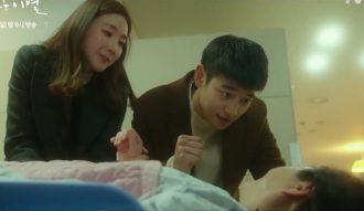 Choi Ji Woo | Couch Kimchi
