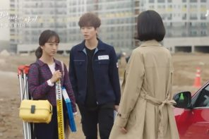 """Just Between Lovers"" Quick First Impressions + Episode 3 Preview"