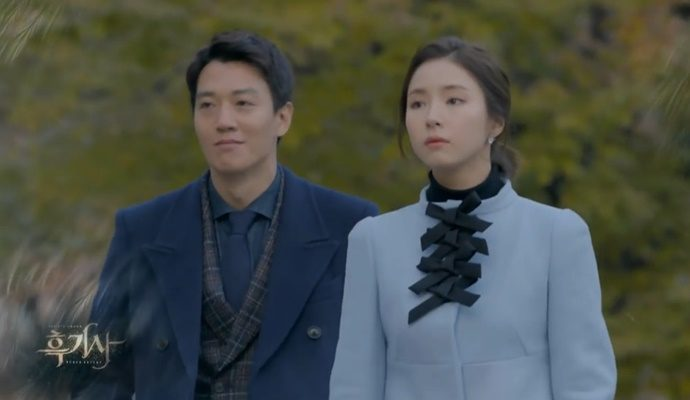 """Black Knight"""" Episode 3 Preview 