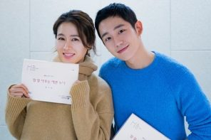 "Upcoming JTBC Drama ""Pretty Noona Who Buys Me Food"" Script Reading"