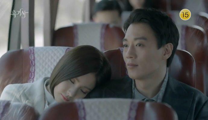 Kim Rae Won | Couch Kimchi