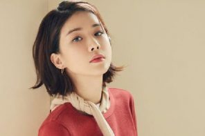 Lee Bo Young For March 2018 Elle