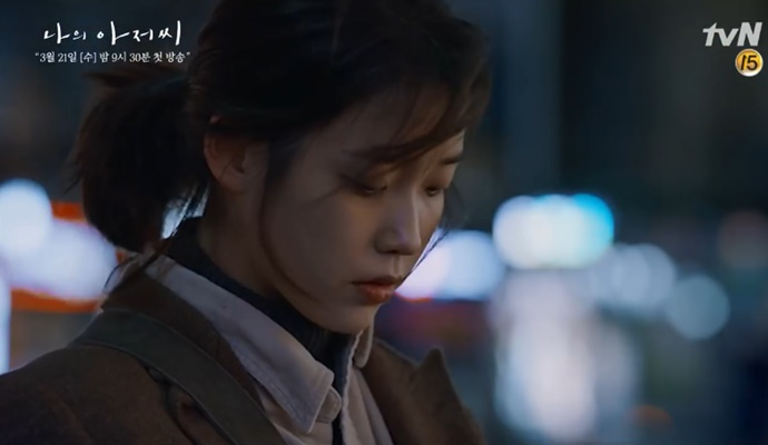"""English-Subbed """"My Ajusshi""""/""""My Mister"""" Teaser Starring IU ..."""