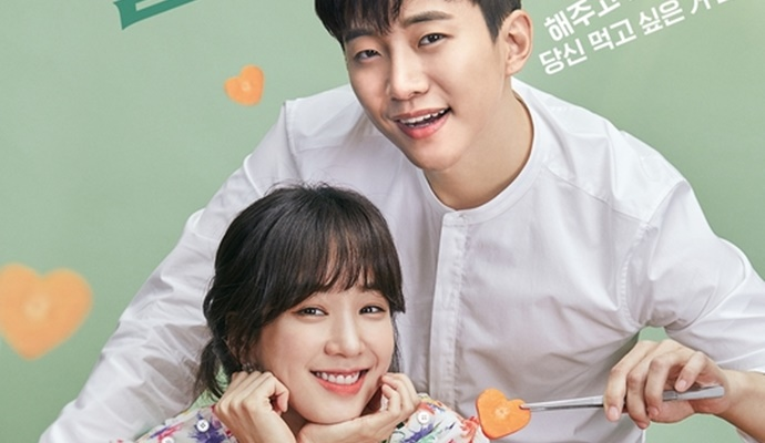 Cute Couple Posters Released For Upcoming Wok Of Love