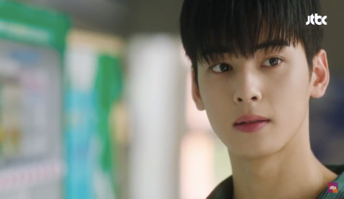 First Impressions: My ID is Gangnam Beauty | Couch Kimchi