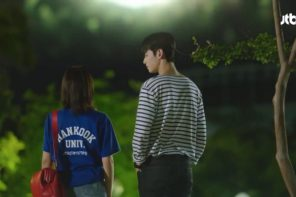 First Impressions: My ID is Gangnam Beauty