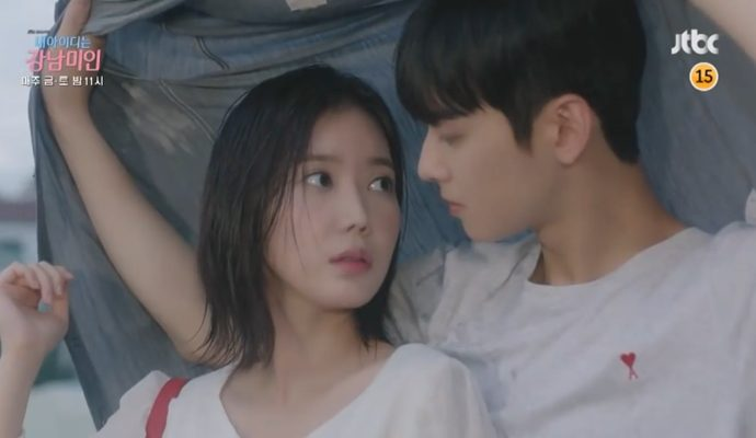 "My ID is Gangnam Beauty"" Episode 9 Preview 