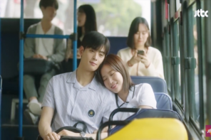 Series Review: My ID is Gangnam Beauty