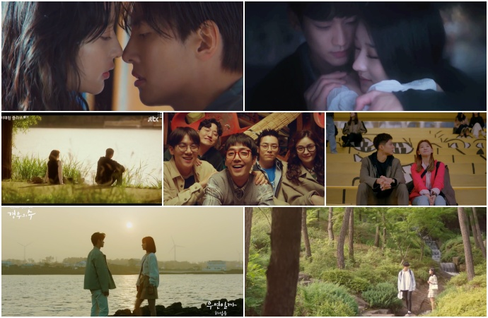 Leila's Year End Report: A 2020 Drama & Movie List