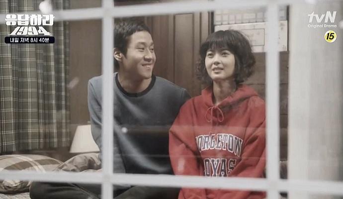 "Official Thread] ღ Sung Na Jeong ♥ Sseureki Kim Jae Joon a.k.a ""NAREKI  Couple"" from REPLY 1994 ღ - Page 542 - shippers' paradise - Soompi Forums"