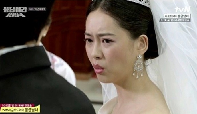 """Reply 1994"""" Finale Spoiler: Na Jung's Husband Is…? 